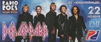 photo-rock-band-Def-Leppard-rare-old-poster-billboard